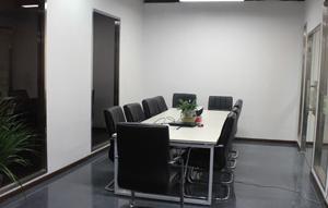 曲光包装会议室