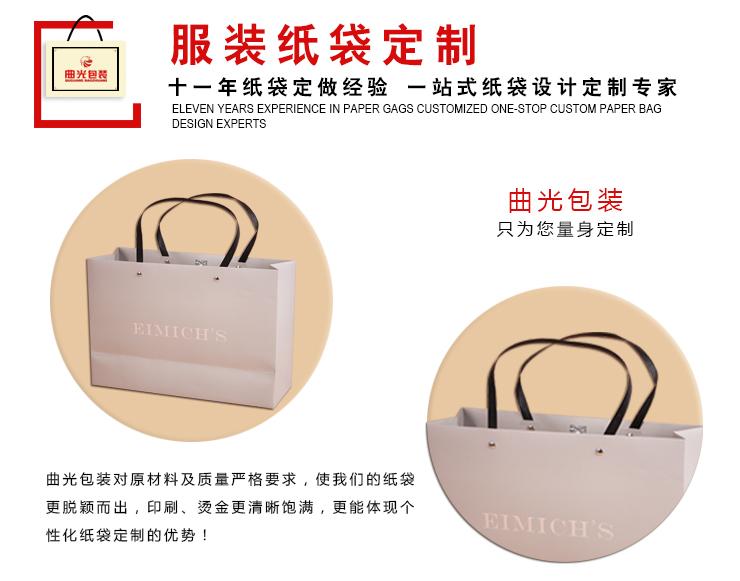 又一家上海客户选择与曲光包装合作