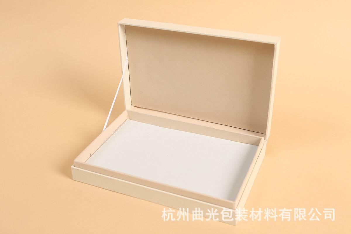 精美翻盖式礼盒定制